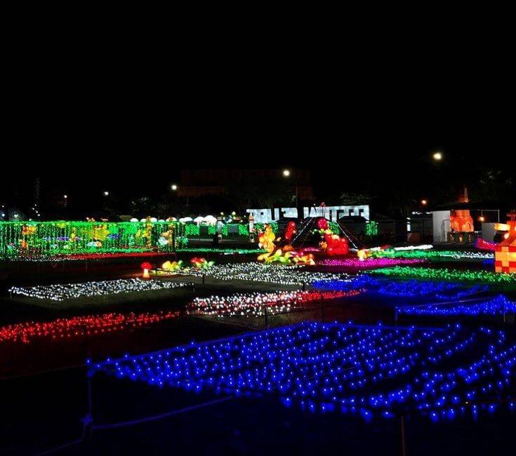 Taman Pelangi Cirebon, Review Lokasi dan Harga Tiket Masuk